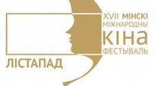 Významná účasť slovenského filmu Marhuľový ostrov na 19. ročníku MFF Listapad v Minsku.